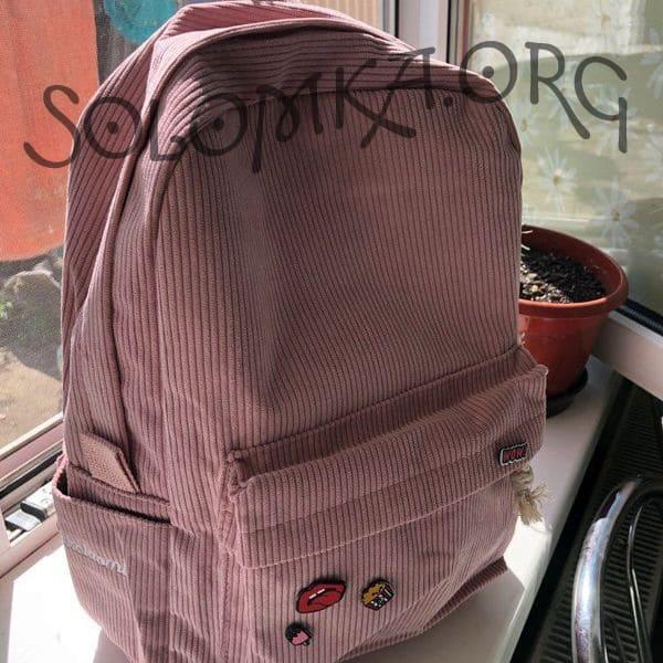 Тканевый рюкзак женский вельветовый - розовый