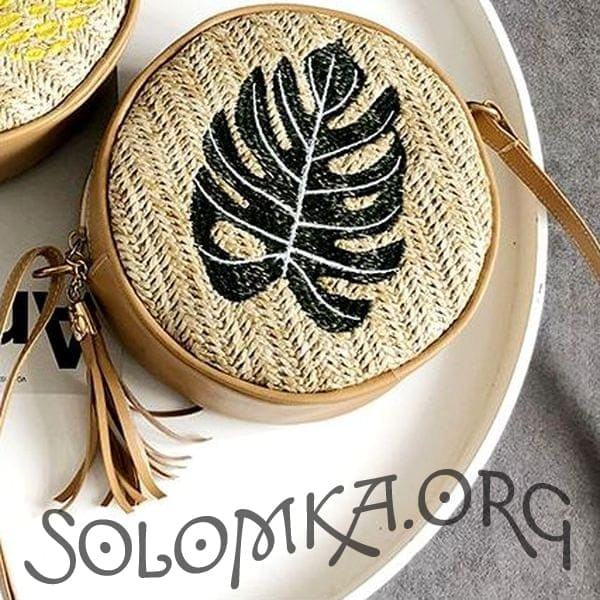 Плетена сумочка з вишивкою листя