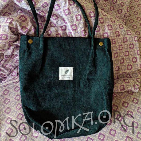 Тканевая сумка для покупок вельветовая - зеленая