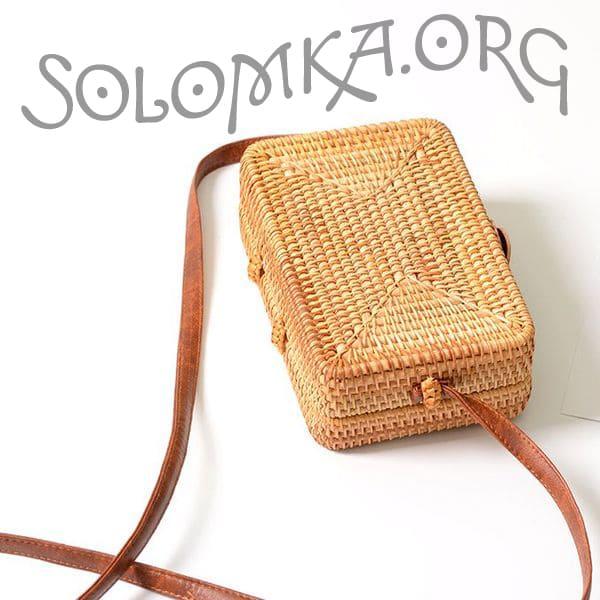 Квадратная сумочка из ротанга, плетеная в стиле Винтаж Ретро