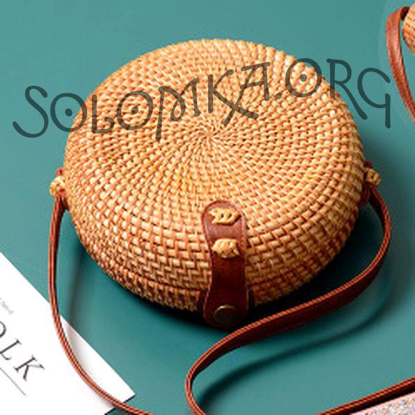 Кругла ротангова сумочка з Балі без візерунка