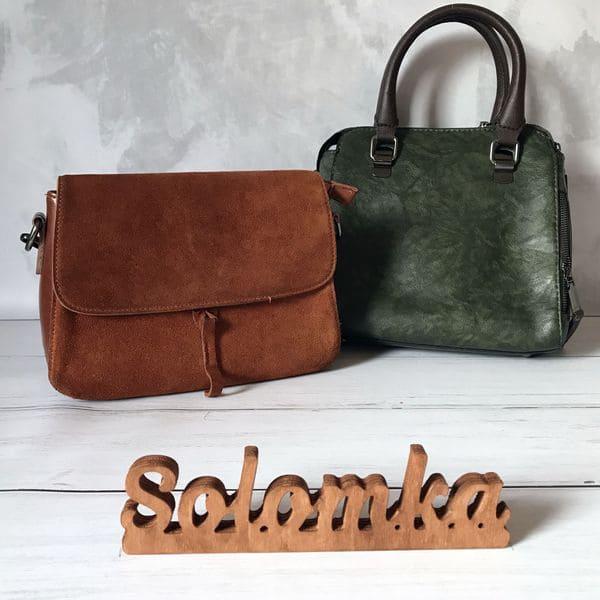 Осінні сумки