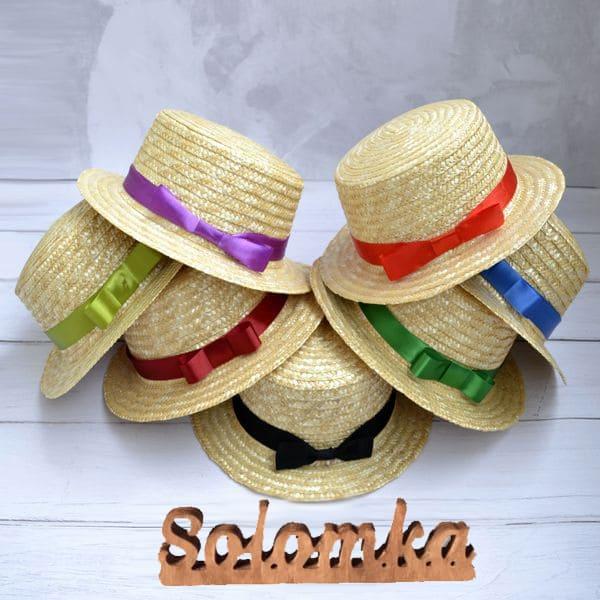 Солом'яні капелюшки