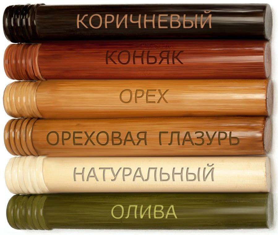 колір ротанга